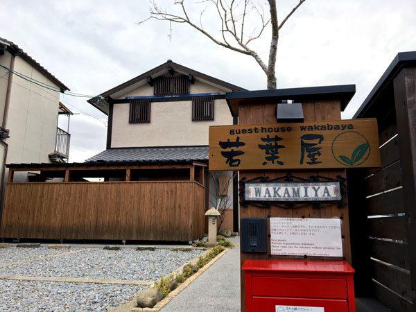 Takamatsu - Guesthouse Wakabaya