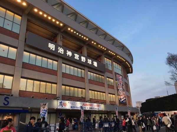 Tokyo Baseball - Stadium