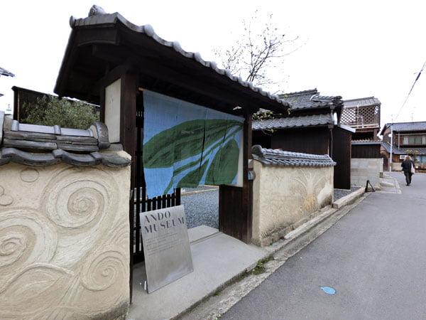 Naoshima - Honmura Ando Museum