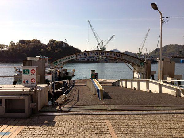 Shimanani Kaido - Onomichi Ferry
