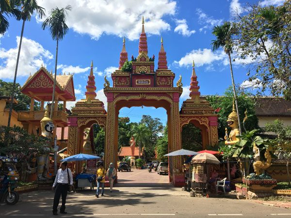 Laos Vientiane Simuang Entrance