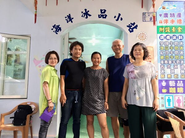 Taiwan Lanyu Guesthouse People
