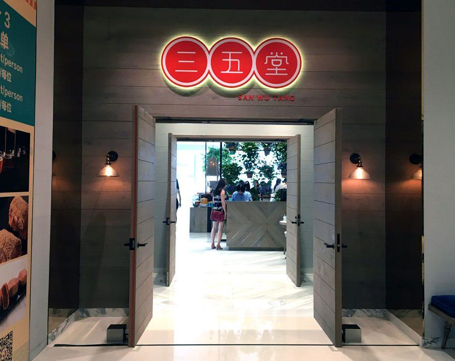 Beijing Hotel Jen San Wu Tang