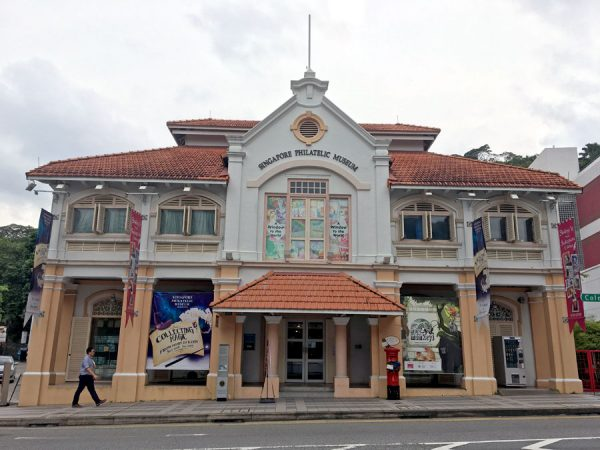Singapore Philatelic Museum Facade