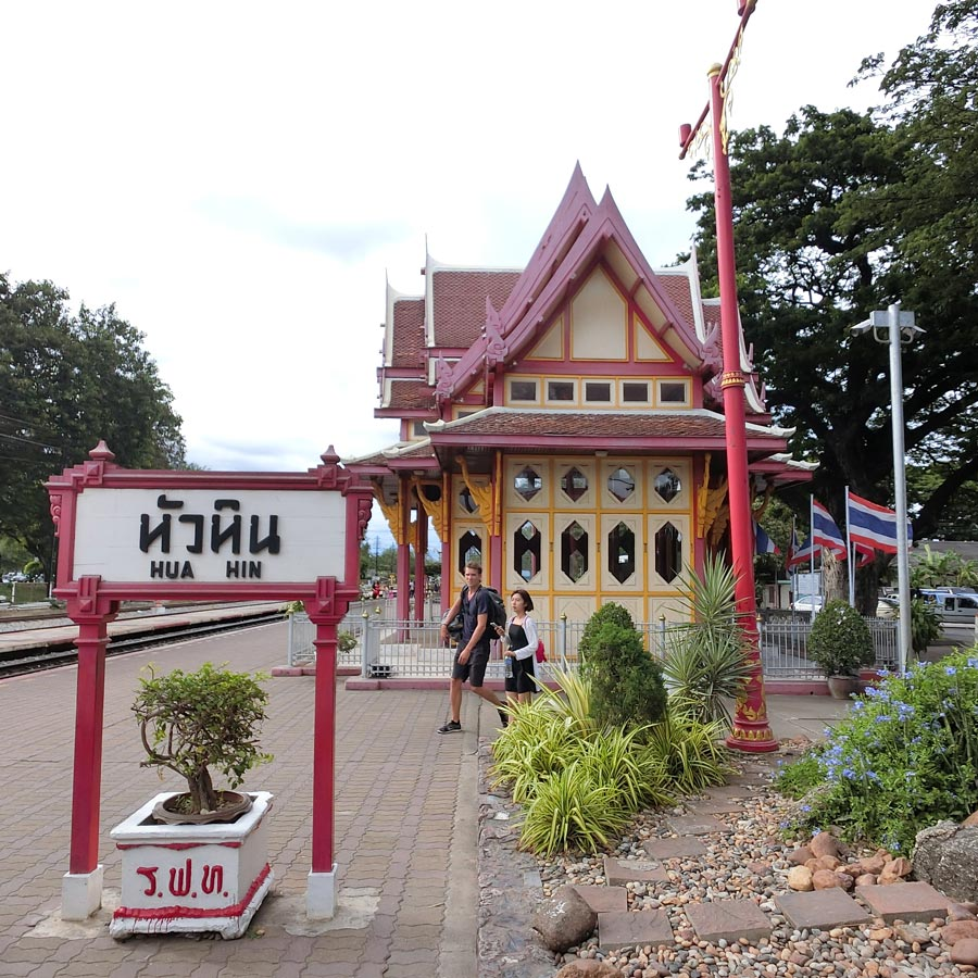Hua Hin Railway Station Kings Room