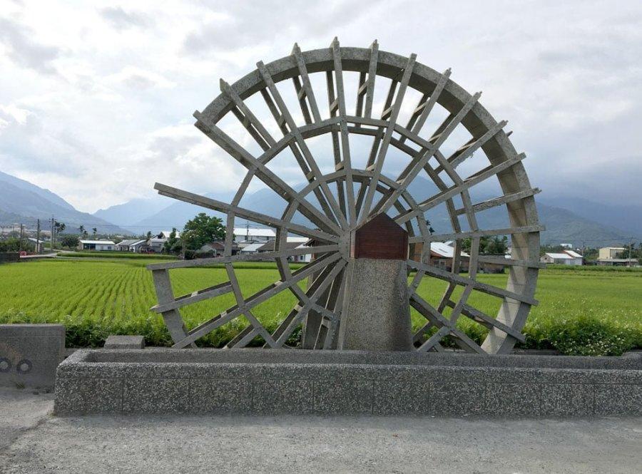 Taitung Chishang Big Wheel