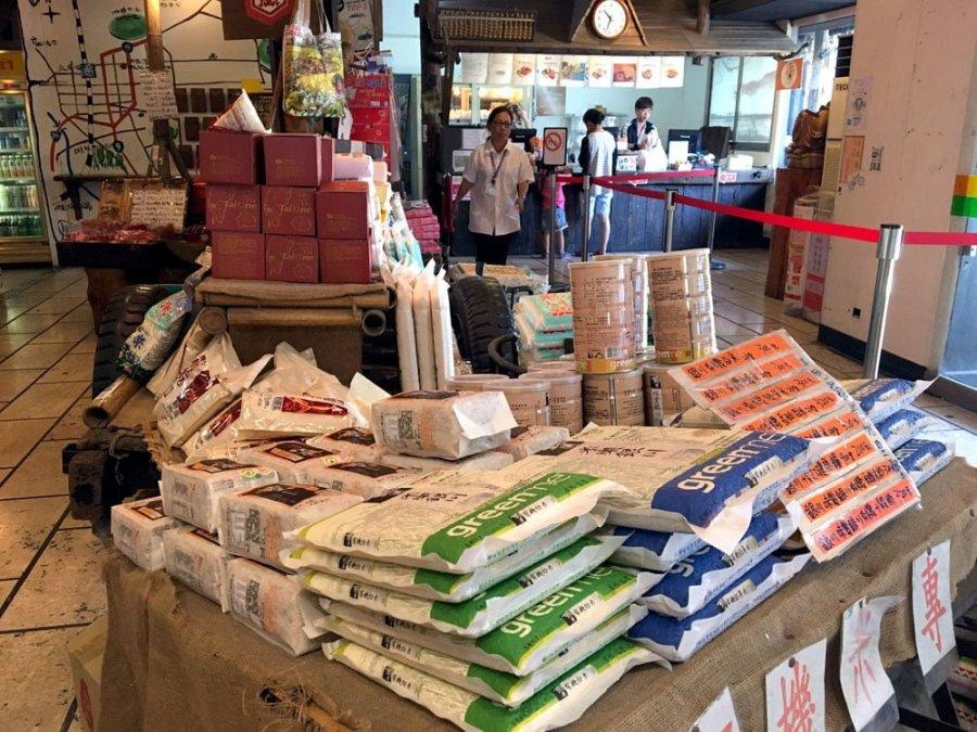 Taitung Chishang Fanbao Rice