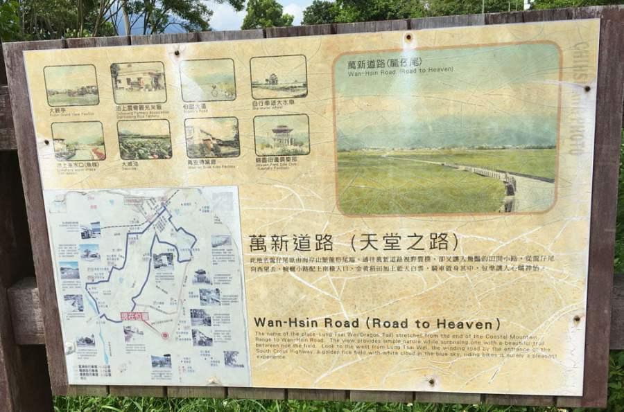 Taitung Chishang Heaven Road Sign