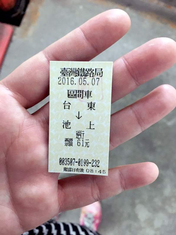 Taitung Chishang Train Ticket
