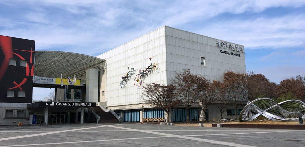 Gwangju Biennale Museum