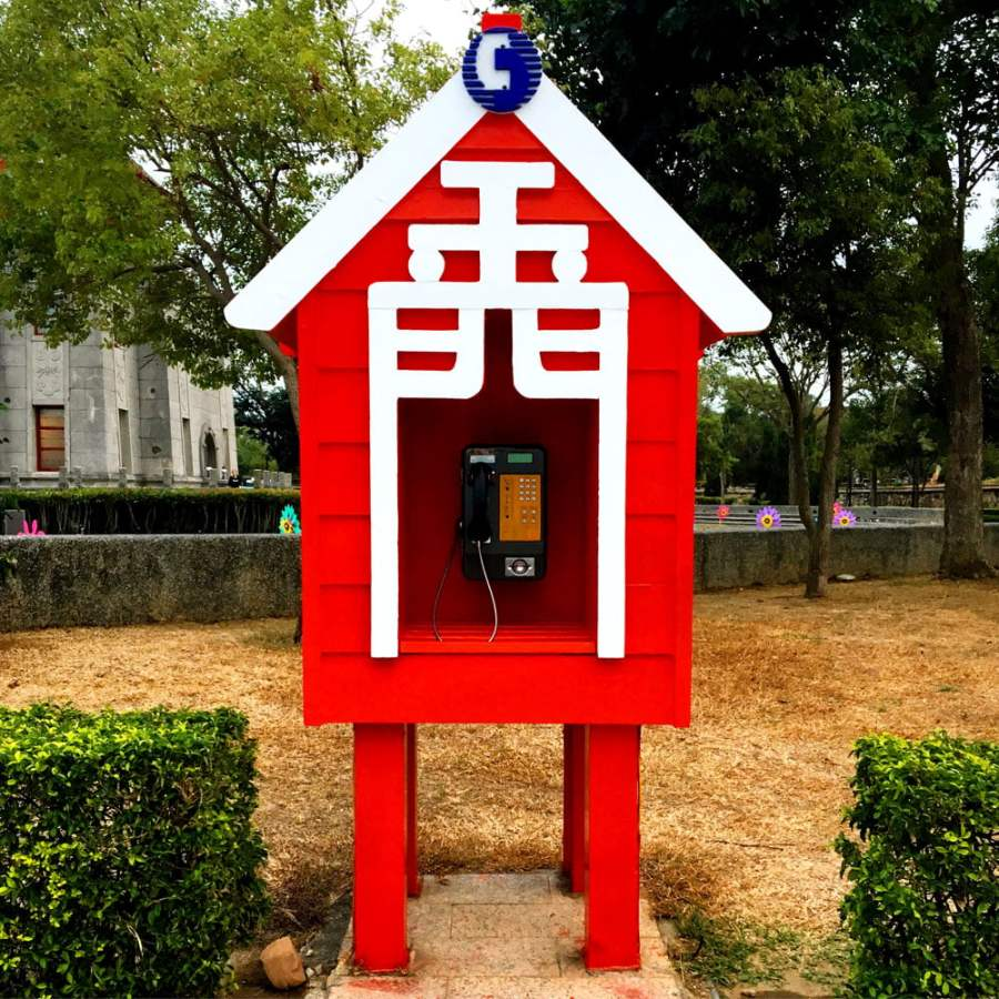 Kinmen Juguang Tower Phone Box
