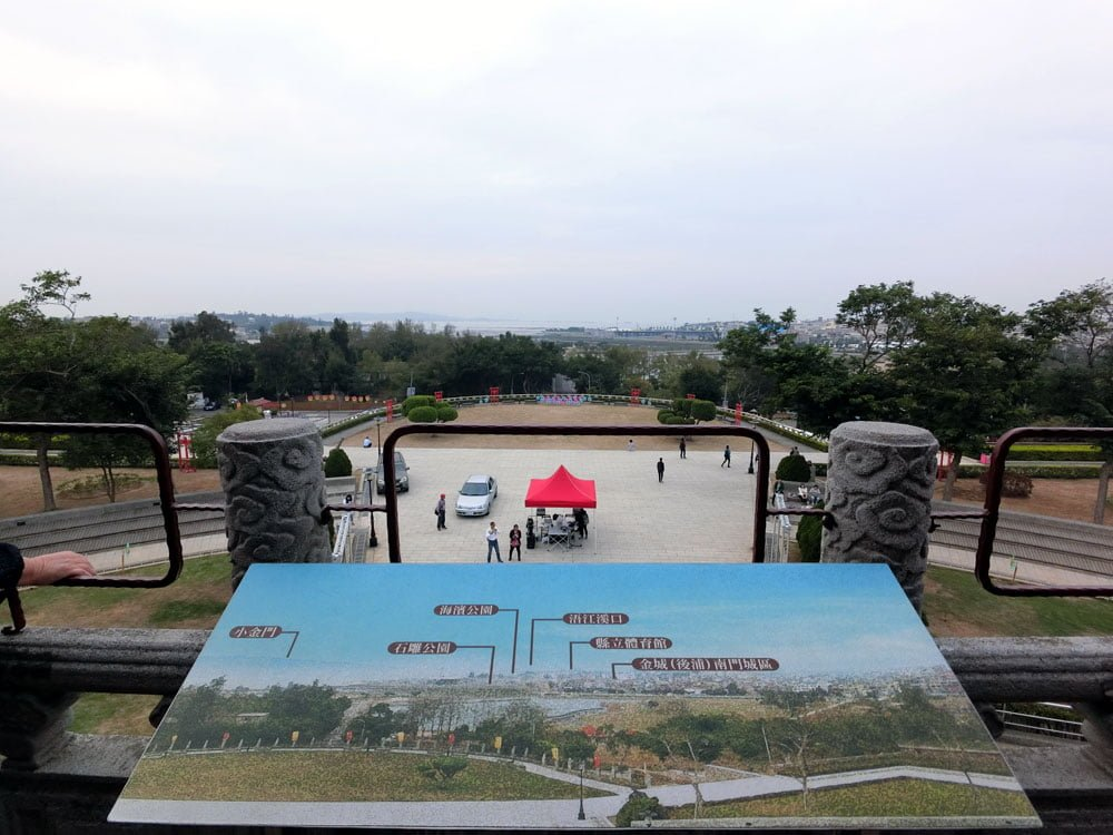 Kinmen Juguang Tower View