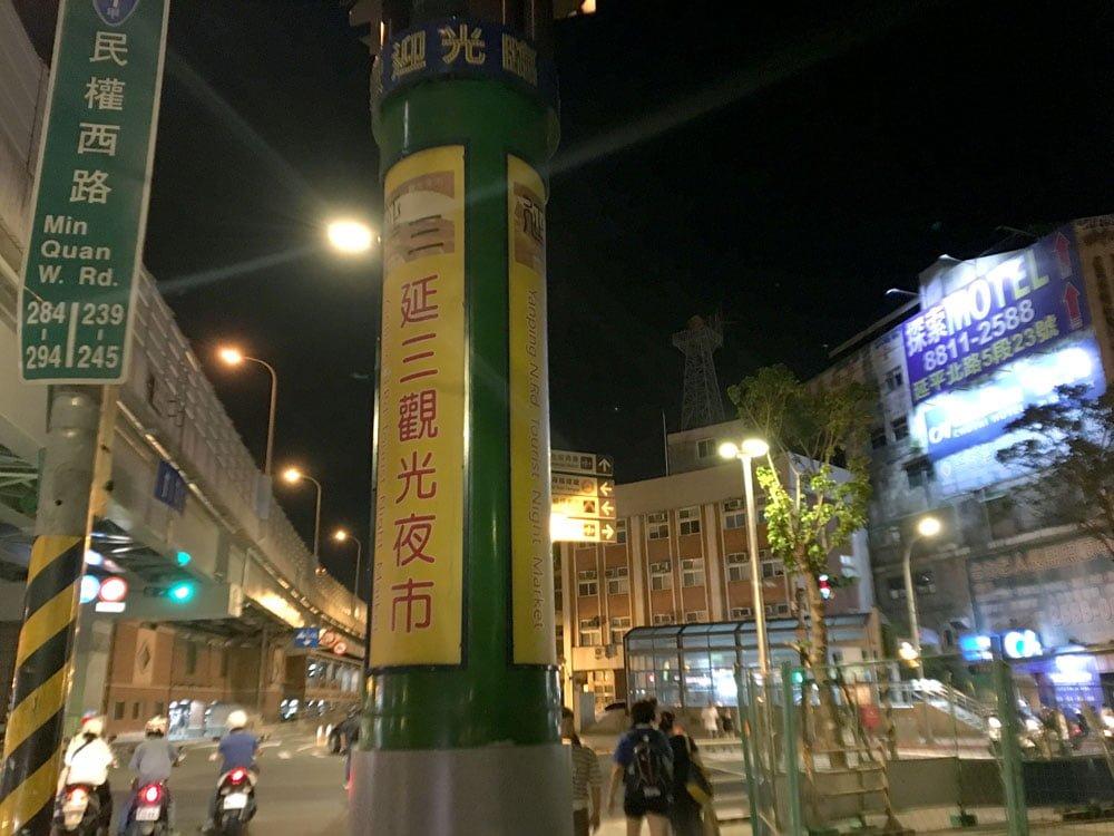 Yansan Night Market Sign