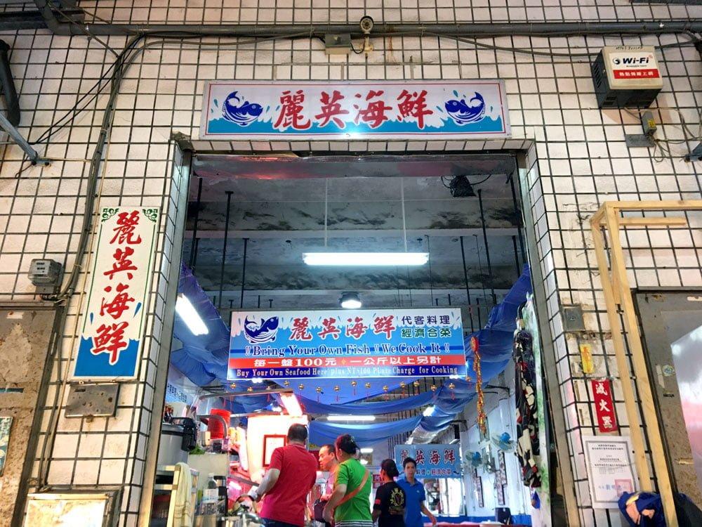 Yilan Nanfangao Nanning Market Restaurant
