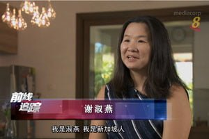 Featured on Ch8 Frontline
