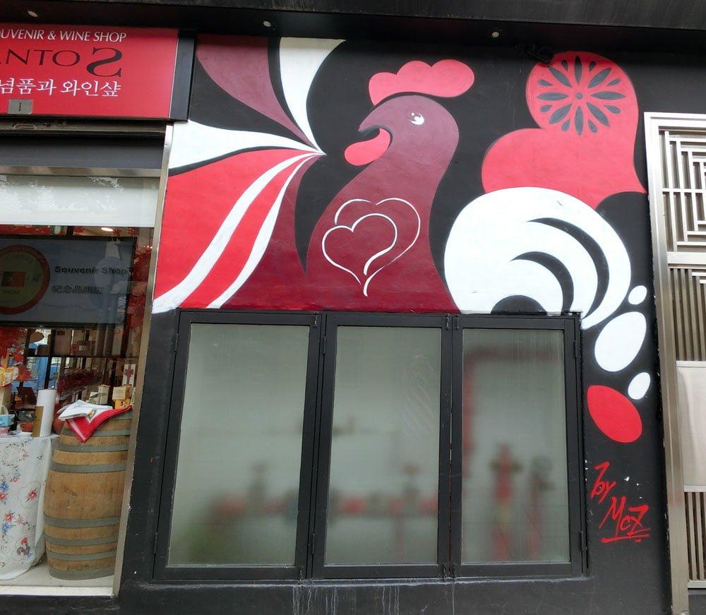 Macao Street Art Taipa MCZ Chicken