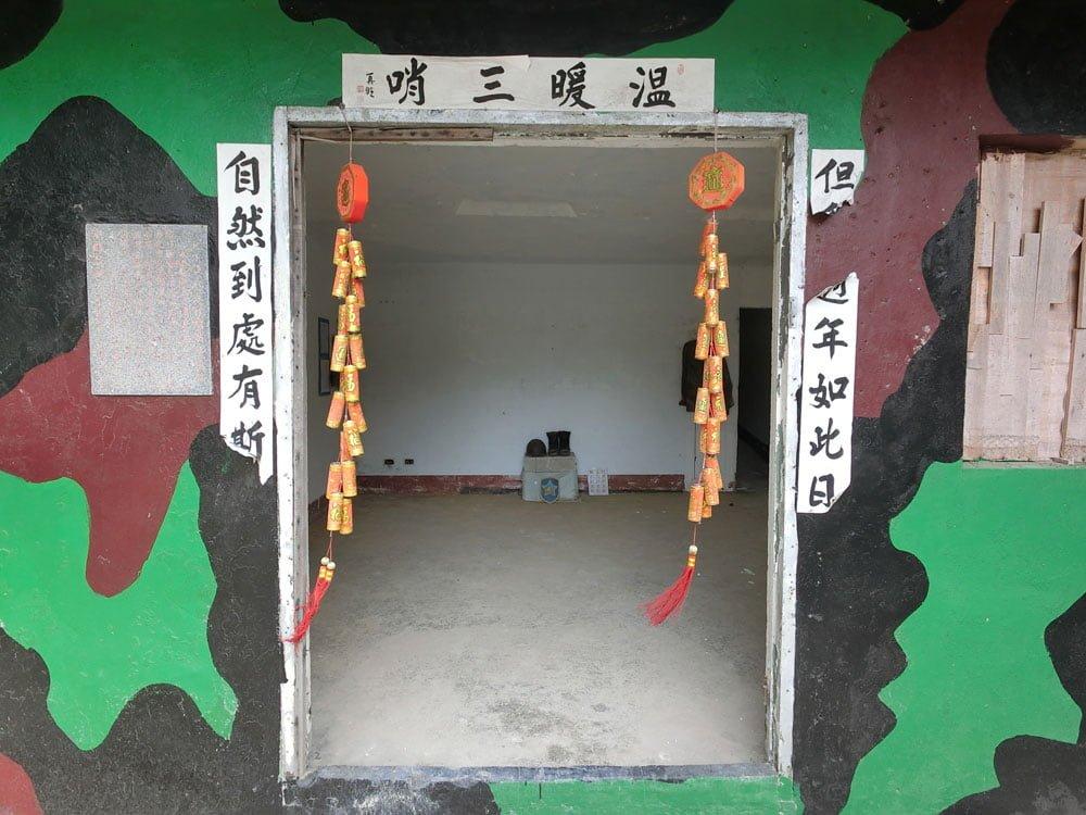 Kinmen Jinhu Dongchun Room