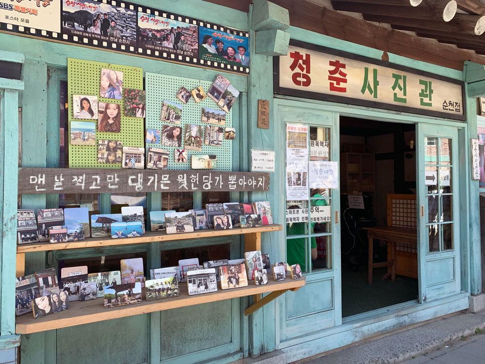 Suncheon Drama Film Set Store Uniform