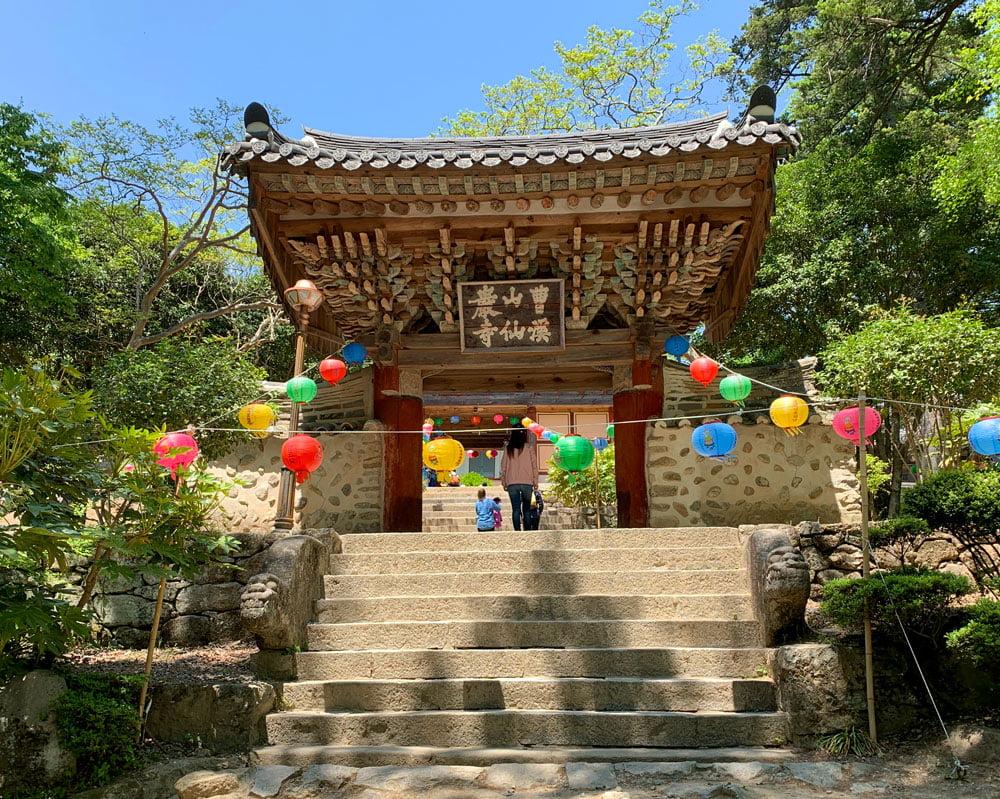 Suncheon Seonamsa Entrance