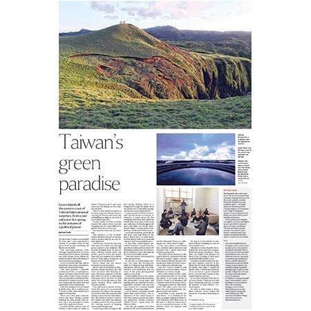 Straits Times - Green Island