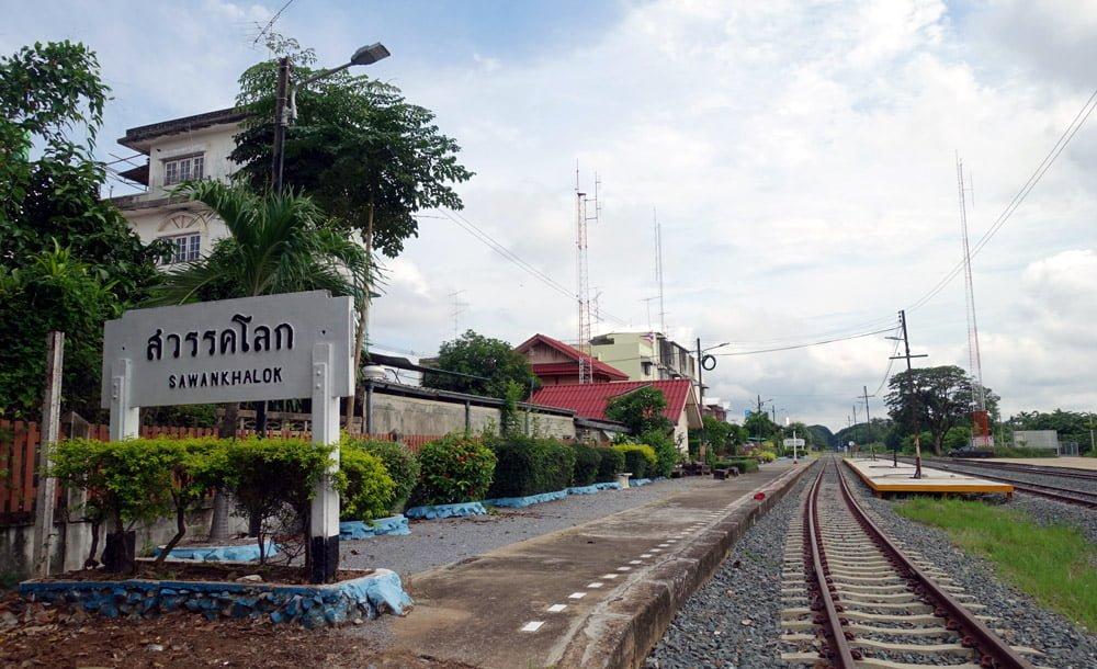 Sukhothai Sawankhalok Train Station Tracks