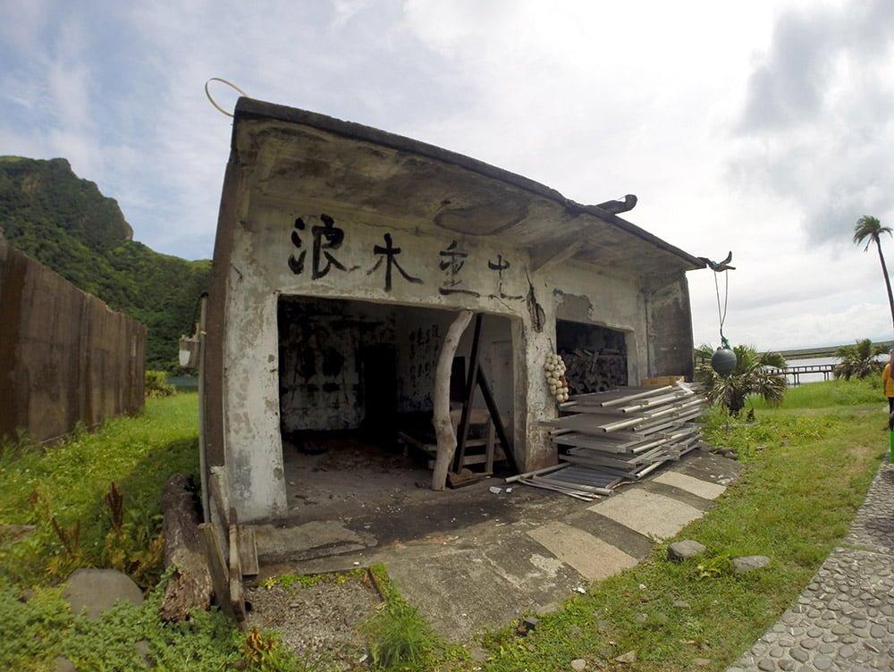 Guishandao Stone House