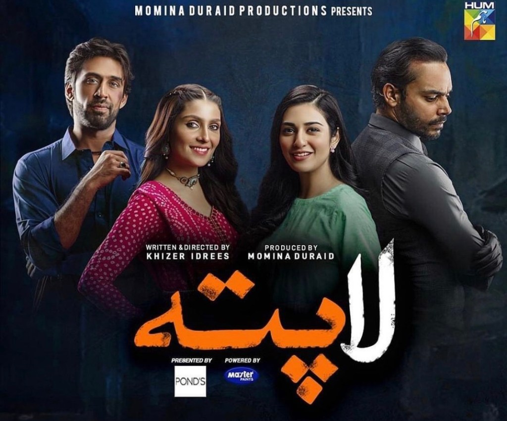 Laapata Episode 2 Review