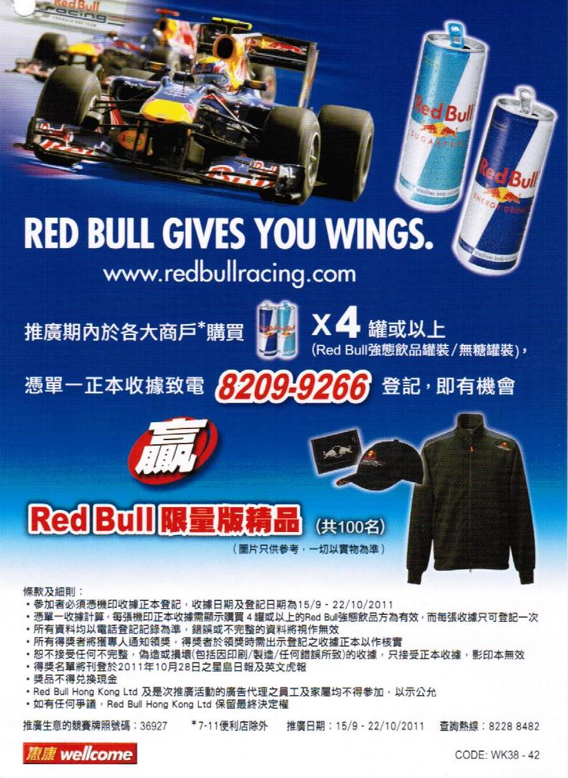Save up to 20% every day on Red Bull products at Rite Aid. Free shipping on orders $ or more.