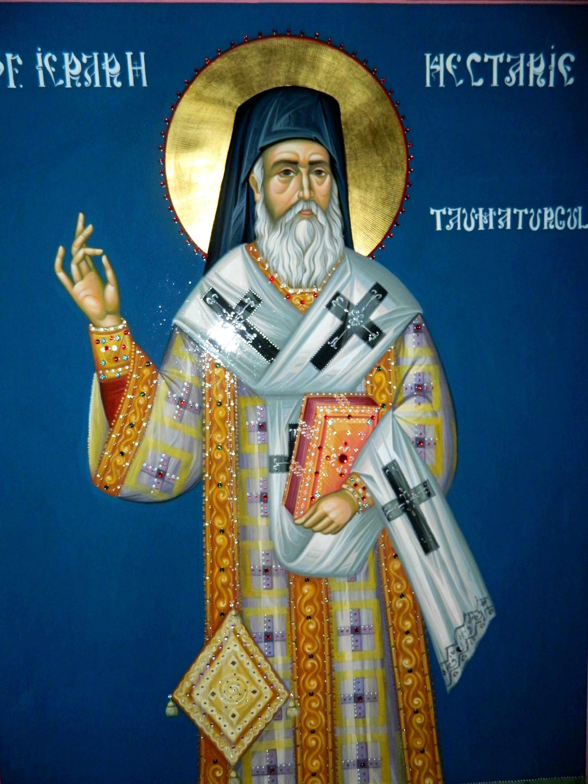 """Theodor Art """"icoana """" Darul Lui Dumnezeu!  Pentru Ca"""
