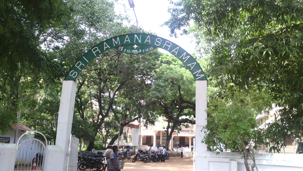 Ramanashramam Entrance, Tiruvannamalai, TN