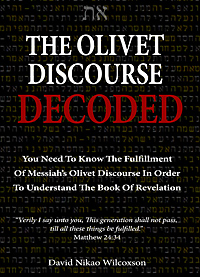 The Olivet Discourse Decoded book by David Nikao Wilcoxson