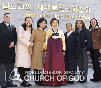 #4 – The World Mission Society Church of God – Part 1