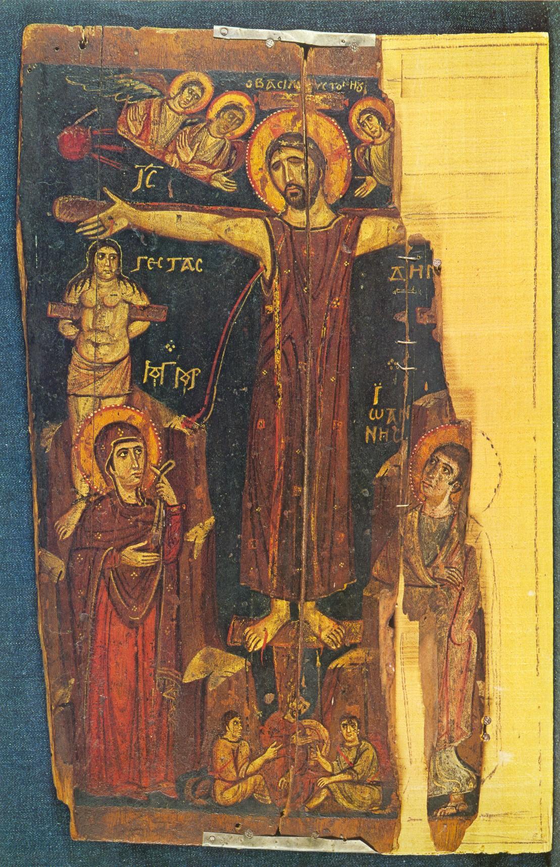 Sinai Crucifixion