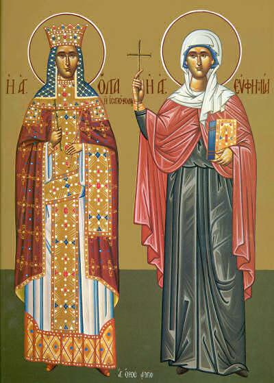 Sfanta Mucenita Eufimia si Sfanta Imparateasa Olga a rusilor, cea intocmai cu apostolii (11 iulie).
