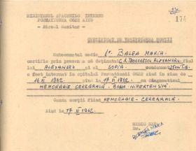 Certificat de deces Sandu Tudor