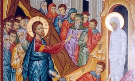 拉撒路復活的週六 Saturday of Lazarus' Resurrection