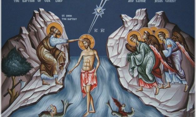 神顯節:聖像畫解說 The Icon of Theophany
