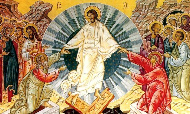復活節:基督復活了! Easter: Christ Is Risen!
