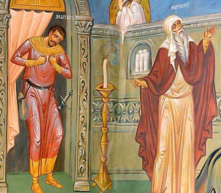 稅吏與法利賽人:真正的「我」 Publican and Pharisee, The Fake Self