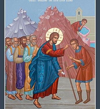 盲人得醫治:眼睛開了 Jesus Heals the Man Born Blind