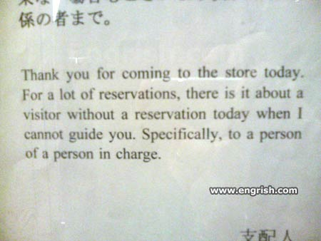 A sign at a restaurant in Yokohama, Japan.