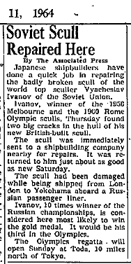 AP, October 11, 1964