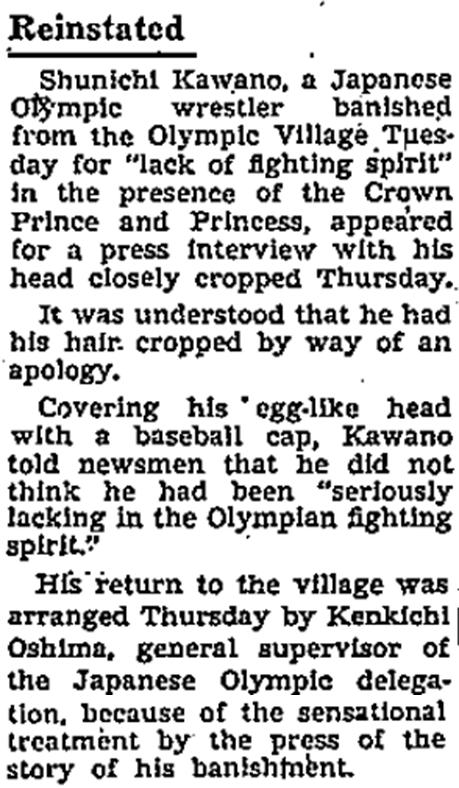 October 16, 1964, Japan Times