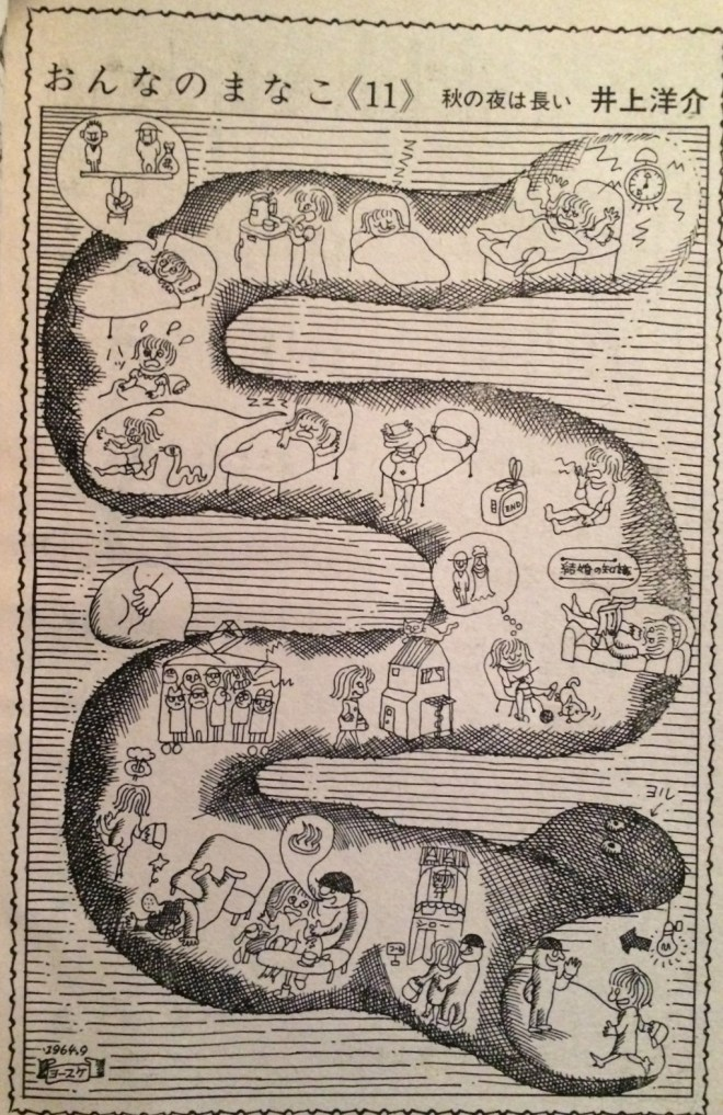 "Cartoon entitled ""Onna no Manako: Aki no Yoru wa Nagai"",, from the November 11, 1964 issue of Shinfujin"