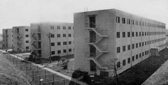 The Women's Quarters in the Olympic Village, Tokyo, from the book,