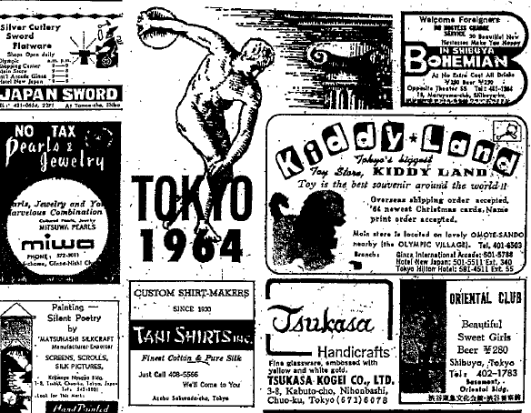 kiddyland ad in japan times