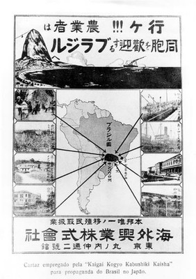 Enticing Japanese to Work in Brazil circa 1900