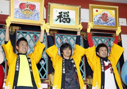 Michinara Mizuta (center) Luckiest Man 2016