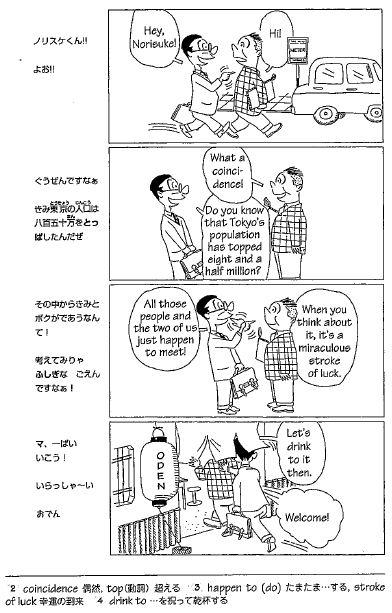 Sazae-san_Eight and a Half Million People