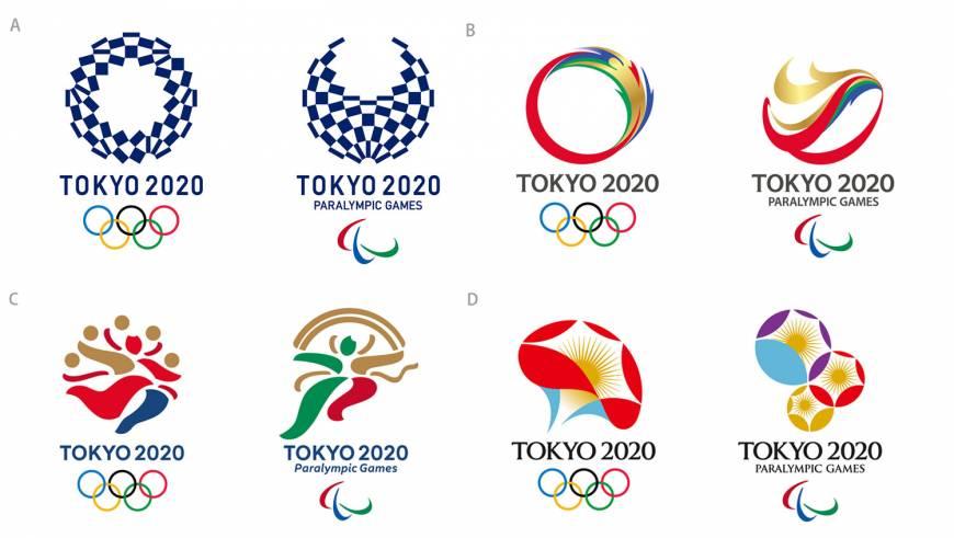 Tokyo 2020 Final Four emblem logo entries